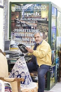 ALI AKBAR VAZINZADEH