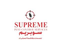 Supreme PCS