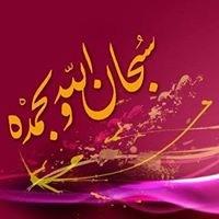 Barghouth Aziz