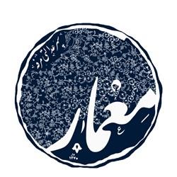 Sepehr Edalati Morafah