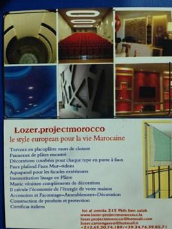 Lozer Projectmorocco