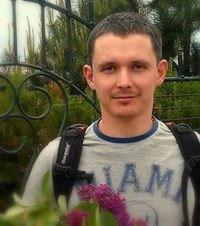 Valeriy Kotsemir