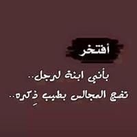 Zinah AlQaq