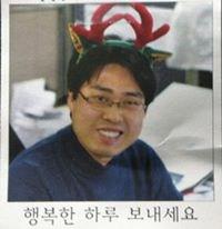 Jungkeun Rhee