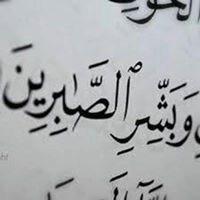 Alaa Albarmawi