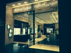 INTERIOR LAB Dubai