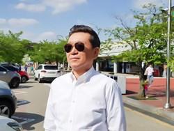 Taik Gyu Kim