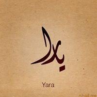Yara Alawi