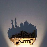 Yousra Kassem