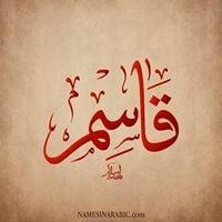 Labiba Abdel Aziz