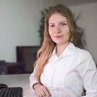 Valentina Praslova