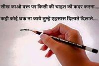 Raj Sun