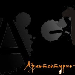 A-GRAF Agrafo