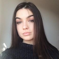 Nina Čegar