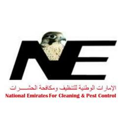 National Emirates nationalemirates