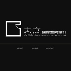 大丘國際空間設計 ABMIDS ( abm international space design)