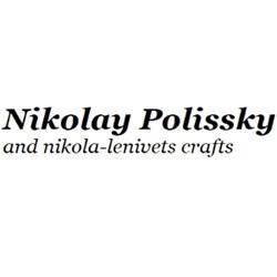 Nikolay Polissky studio