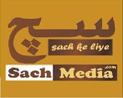 Sach Media