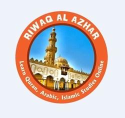 riwaq al  azhar