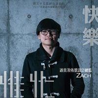 Zach Chow