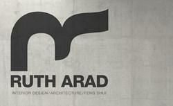 Ruth Arad