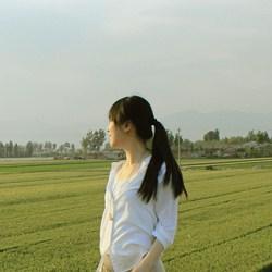 jillian chen