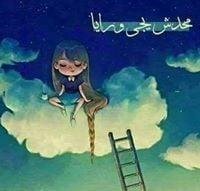 Doaa Anwar