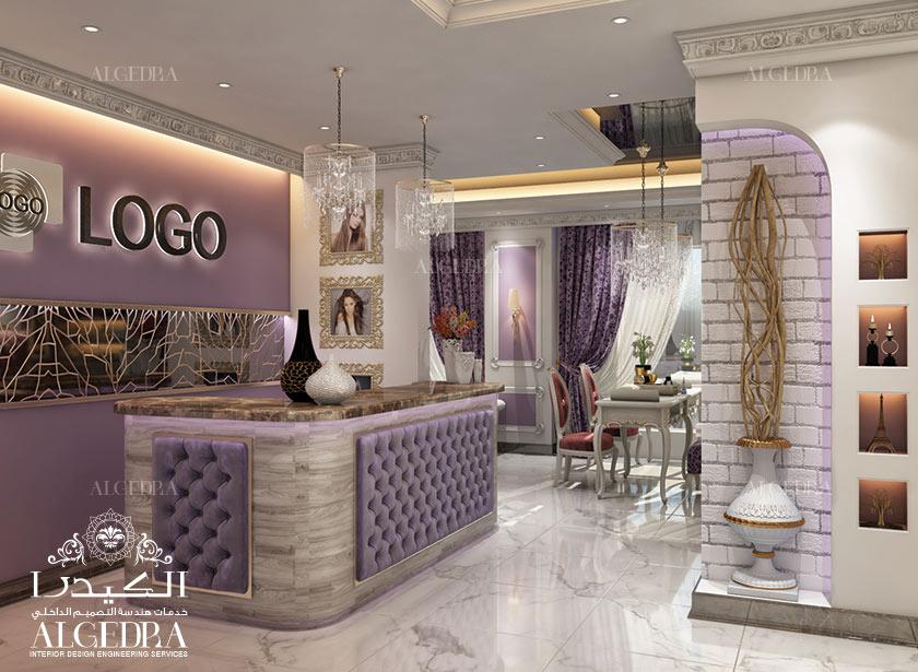 Beauty Salon In Riyadh Interior Design