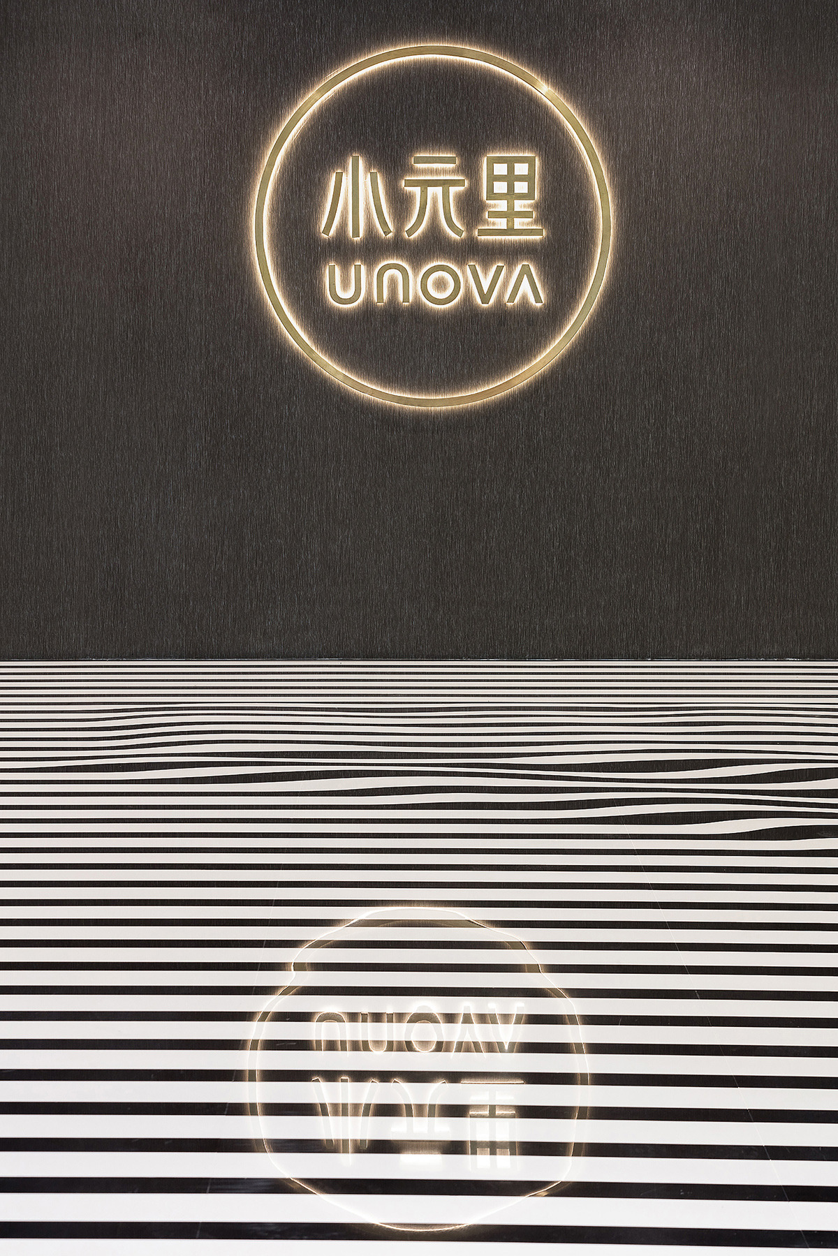 UNOVA CO-WORKING SPACE | Li Xiang