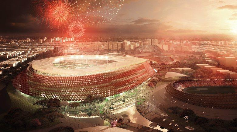 National Stadium of Ethiopia