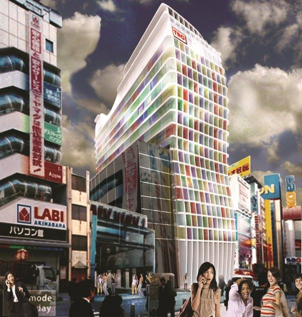 TOKYO 2013 trc