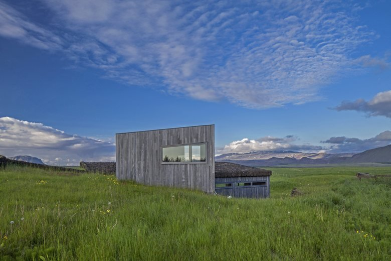 Mt. Hekla Museum Iceland