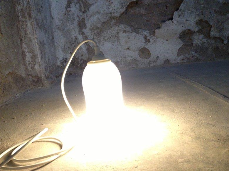 BEAN LAMP