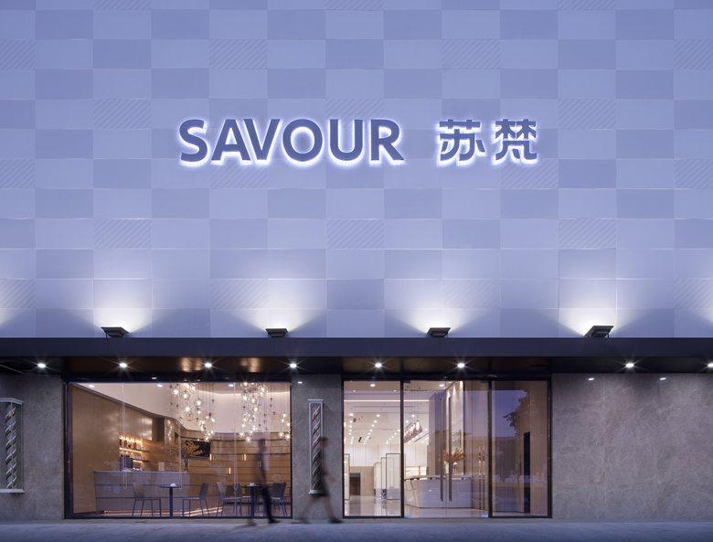 Fashionable LOHAS - Space Design of Savour Salon