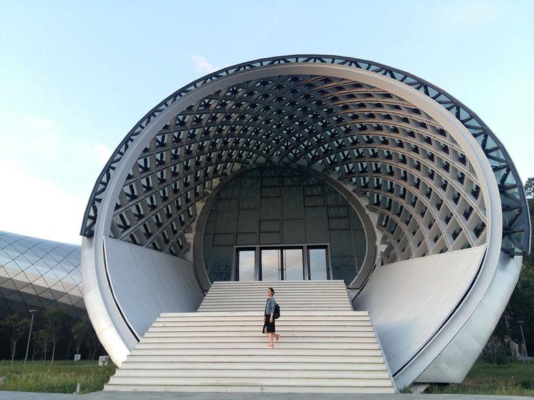 Rhike Park
