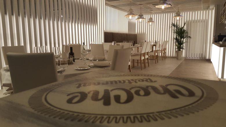 CheChe Restaurant