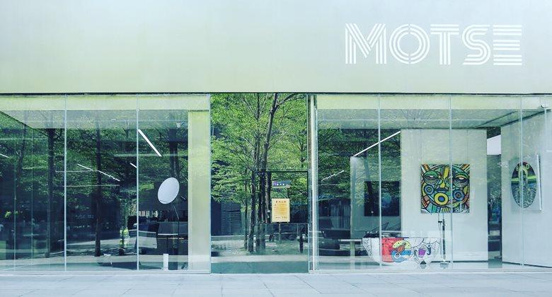 Motse Art Gallery