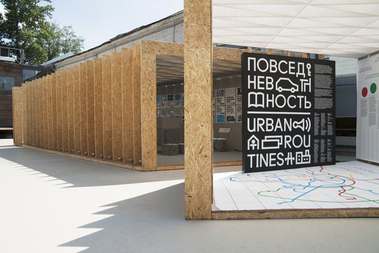 Urban Routines Pavilion