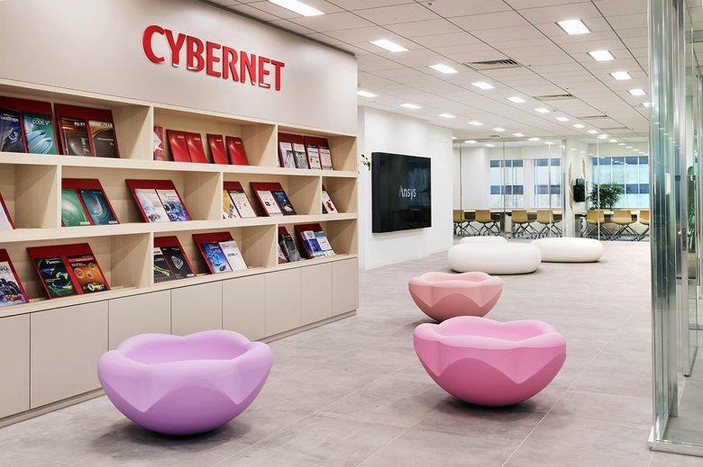 Cybernet Japan Headquarters