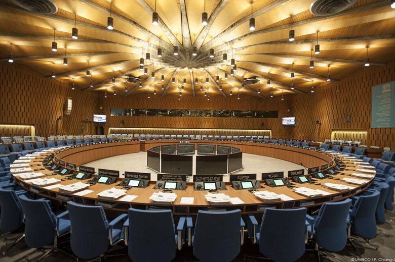 Rénovation de la Salle X du Conseil Exécutif de l'UNESCO