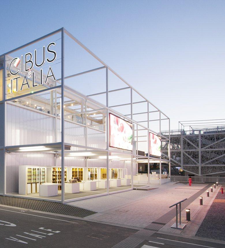 Cibus è Italia - Expo 2015