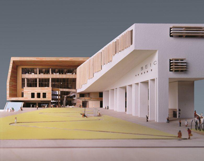 BEIC - Biblioteca Europea di Informazione e Cultura