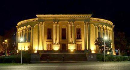 Kutaisi Lado Meskhishvili Professional  State Drama theatre