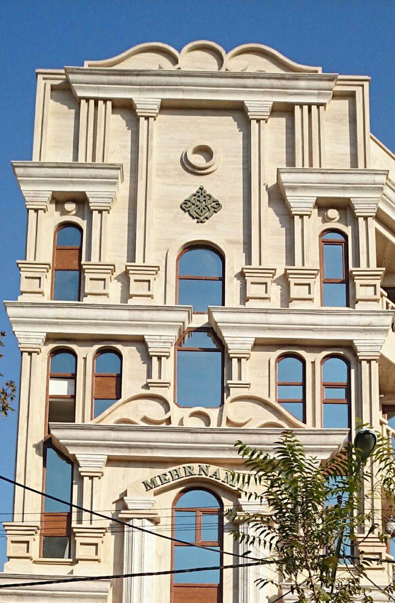 Ghamousi Building - Mehrnami Tehranpars Street
