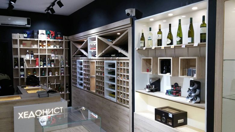Watch & Wine & Tobacco Shop | Primavera STUDIO