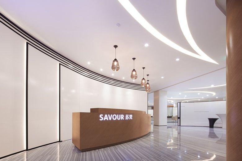 Curve Cutting / Space design of Savour