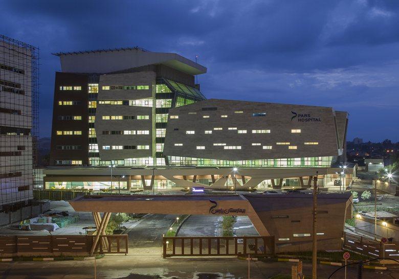 Pars Hospital of Rasht