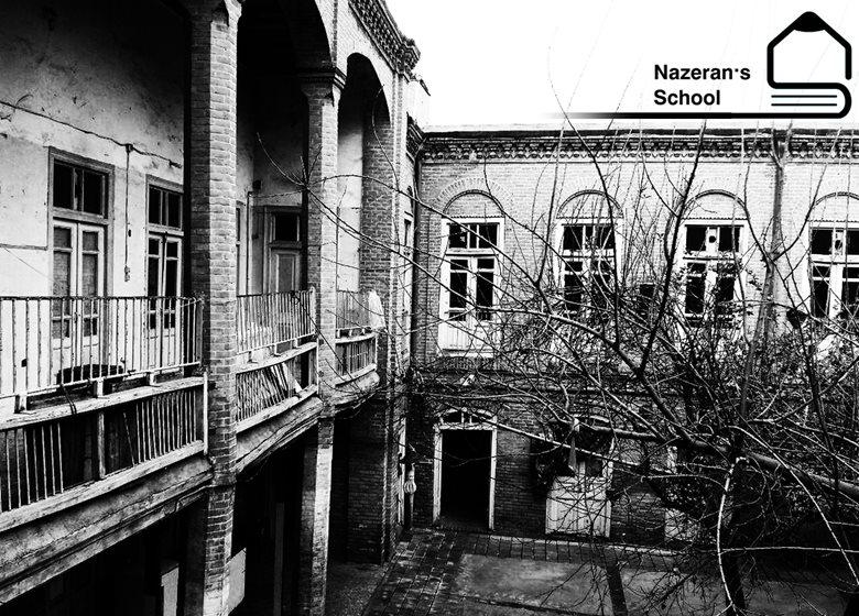 Nazeran's School #FUM2018