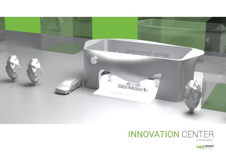 Innovation center  /3 day challenge/