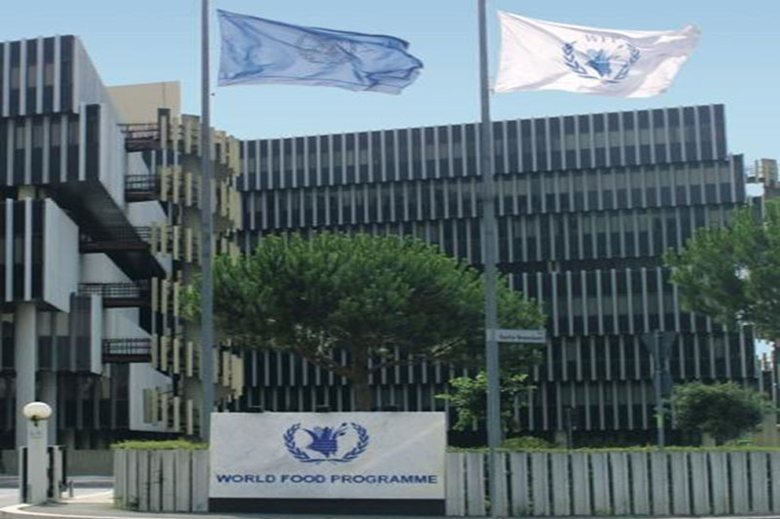 Wfp World Food Programm X Office